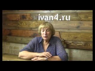 Акцент ТВ. И.Я.Медведева