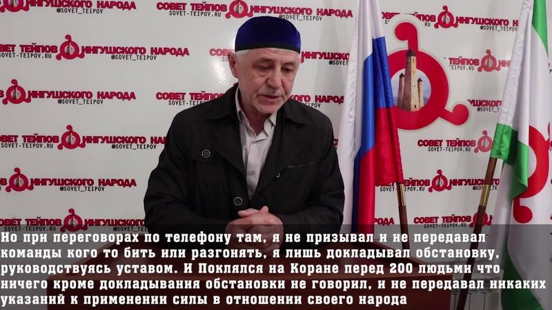 О реакции Гулиевых заявление Мержоева Ибрагима с субтитрами
