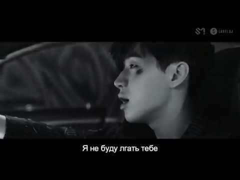 [RUS SUB] HENRY - Monster (English Ver.)