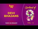 Garland of Nine - Vol 4 - Devi Bhajans