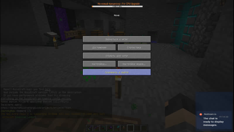 Играю в Minecraft Stone Block (Modded Minecraft)