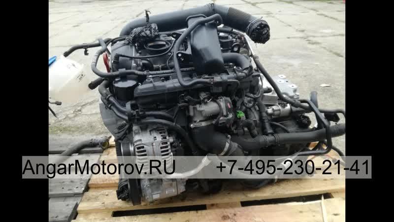 Купить Двигатель Volkswagen Golf 2.0 TSI CCZB Двигатель Фольксваген Гольф 2.0 CCZ в наличии Доставка Гарантия