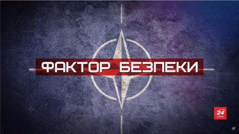 Чого досягла українська армія, навчаючись за стандартами НАТО, Фактор безпеки