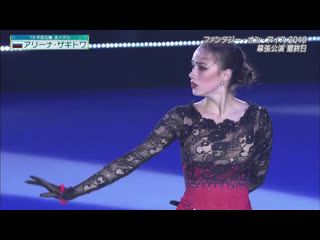 Alina zagitova 2019.07.28 faoi 2019 carmen and lara croft