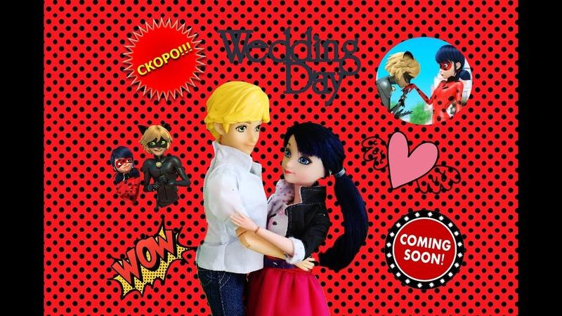 мультик с куклами Леди Баг и Супер Кот!Скоро свадьба!Маринетт и Адриан,Барби,Холдное сердце