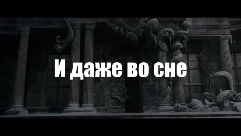 «Сумеречная Академия и наследие ведьм»