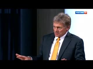 Песков Путин не просто щепетилен, он беспощаден, когда касается обращений к нему граждан