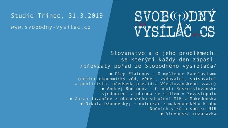 SVCS 2019-03-31 Studio Třinec – Slovanstvo a o jeho problémech se kterými každý den zápasí