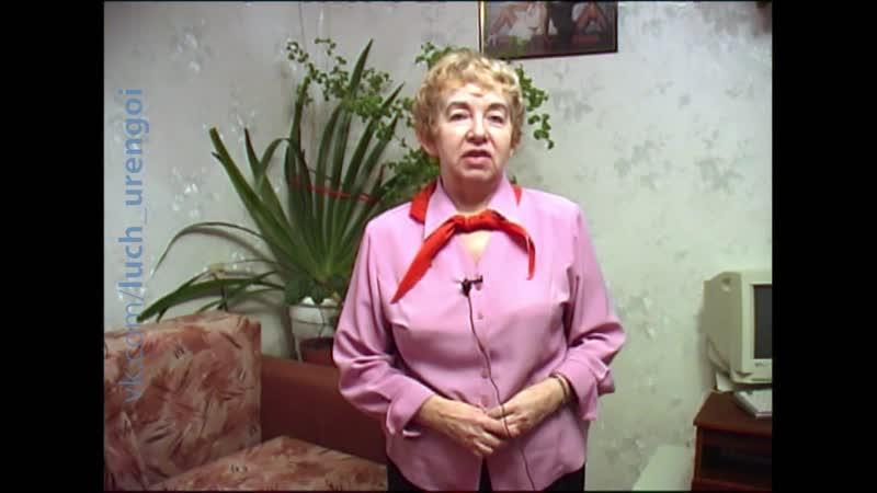 Передача ПИОНЕРВОЖАТАЯ ТРК ЛУЧ 2006 года