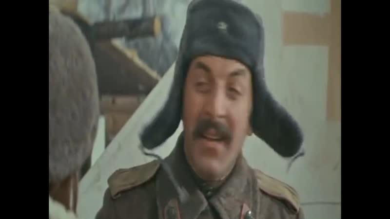 Аты баты шли солдаты мужчина не плачет