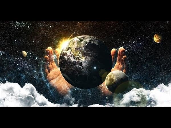 Моя Удерживающая Рука берётся от Земли (НОВОЕ)