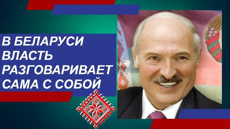 Лукашенко на повышенных тонах объясняет, что у него хотят отобрать страну