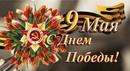 Личный фотоальбом Владимира Куликова