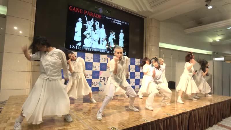 GANG PARADE ギャンパレ LOVE PARADE」リリースイベント 第一部 in 広島駅南口地下広場 14 12 2019