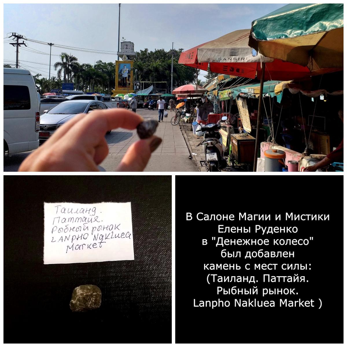 Елена Руденко (Валтея). Таиланд мои впечатления. отзывы, достопримечательности, фото и видео.   KnUoqpNCg_U