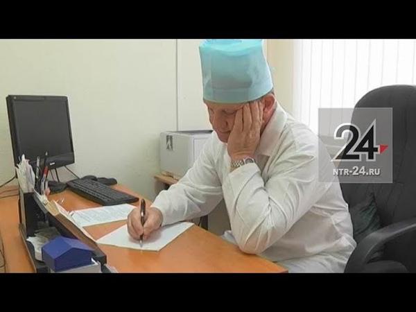 В Нижнекамске врач-гинеколог выпустил свою третью книгу