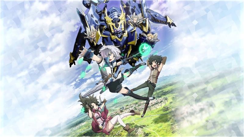 Knight's Magic /El no Kita Michi Soundtrack