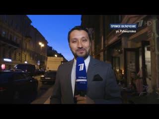 Репортаж с улицы Рубинштейна. Вечерний Ургант ()