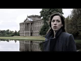 Экстрасенс (2011) HD Ребекка Холл, Доминик Уэст