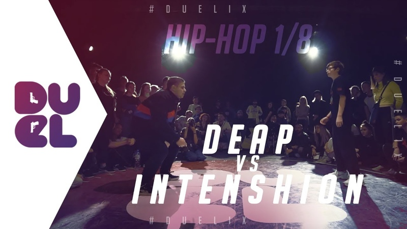 Deap vs Intenshion Hip Hop 1 8FINAL DUEL IX