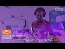 A State Of Trance Episode 895 ASOT895 TOP 50 Of 2018 Special Armin van Buuren