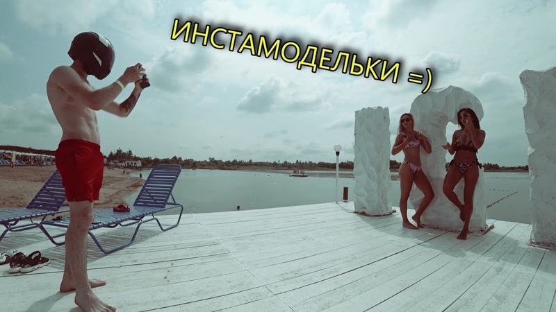 МОТОБУДНИ 5 2 Заблудились ICE пляж СОВРАЩЕНИЕ малолетних