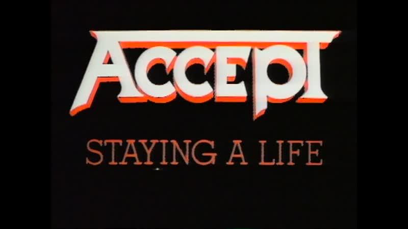ACCEPT Metal Heart 💓🎧( METAL HEART album 85)🎵