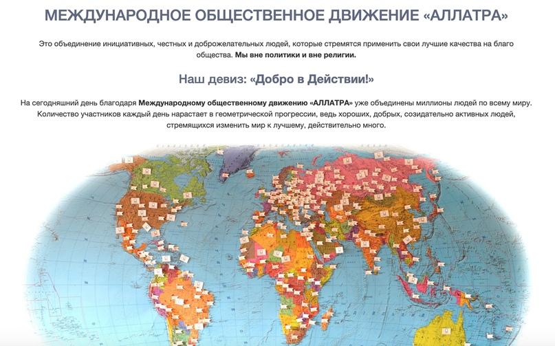 """Алёна Намлиева - Подробный разбор """"АллатРа"""" Опасности этого учения 8VMU1OnX1fQ"""