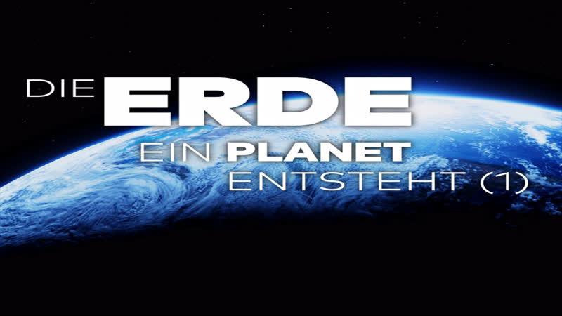 N24 - Die Erde (E01) - Ein Planet entsteht (2010) [Animations-Doku - HD-720p]