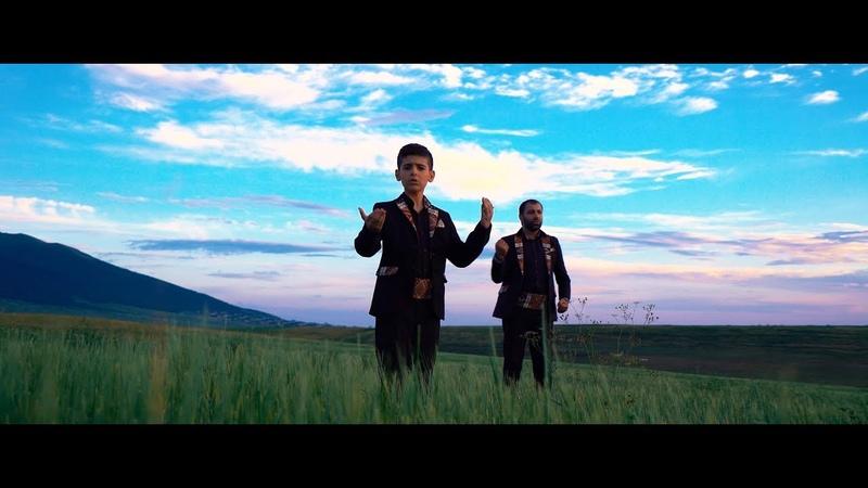 Ara Ayvazyan Andranik Hakobyan Chqnagh Sasun Արա Այվազյան և Անդրանիկ Հակոբյան Չքնաղ Սասուն Sasunciner Sasno Curer