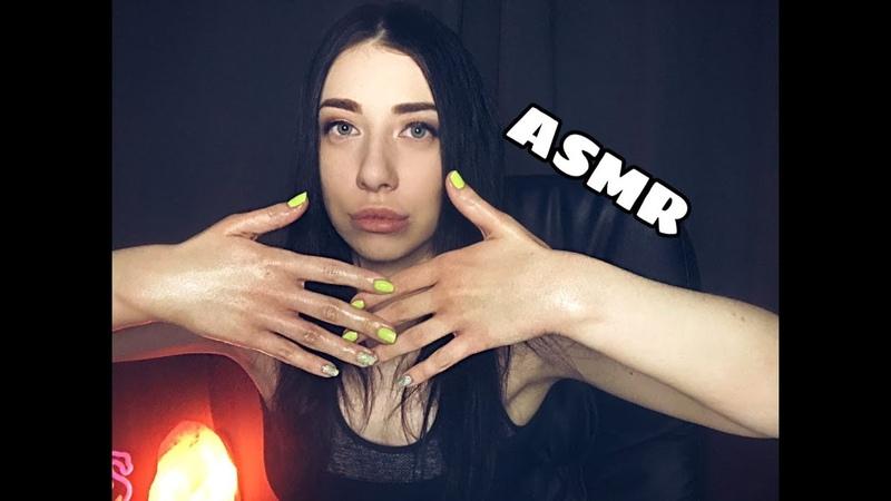 Звуки рук звуки рук в перчатках таппинг по ногтям k АСМР Hands sounds ASMR
