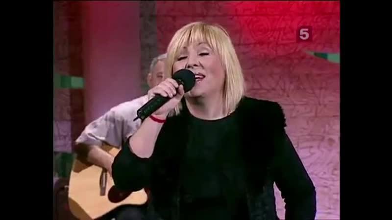 LIVE Валентина Легкоступова Ягода малина М Пляцковский В Добрынин 2011🎶🎵