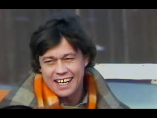 Барыня-речка - Николай Караченцов 1984 (А. Флярковский - Л. Дербенев)