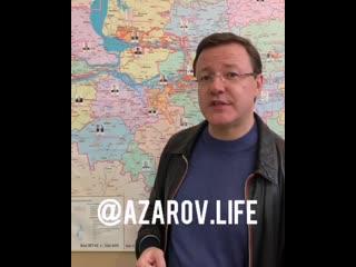 Дмитрий Азаров - Оперативный штаб 7 мая