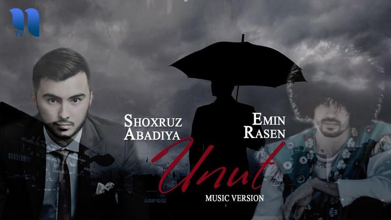 Shoxruz (Abadiya) Emin Rasen - Unut   Шохруз (Абадия) Эмин Расен - Унут (music version)