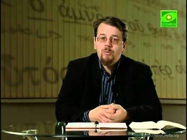 074.Issleduite_Pisaniya.Apostol_Petr.Zhivye_kamni_Tserkvi(08.11.2011)