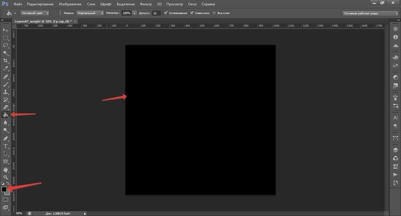 FS19{Tutorial} Как создать свои текстуры для рисования на земле, изображение №14