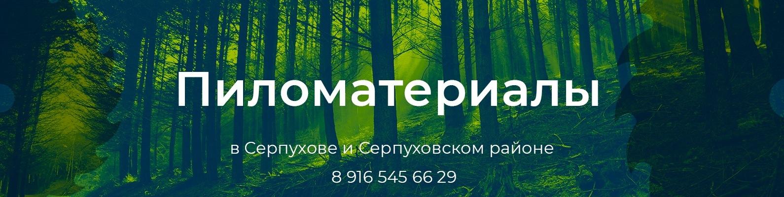 Где можно купить справку в бассейн Серпухов