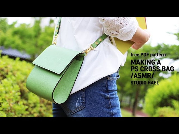 Making a PS cross bag / PS 크로스백 만들기 / Leather Cfraft PDF / 가죽공예 패턴