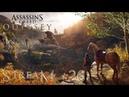 Прохождение Assassin's Creed Odyssey 26 PC DLC Судьба Атлантиды Эпизод 1 2