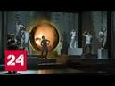 Спектакль по мотивам романа Норма писателя Владимира Сорокина представят в Москве Россия 24