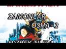 Zamonlar osha 2 Komediya (Xorij kinosi ozbek tilida HD)