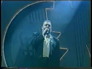 Михаил Шуфутинскии - Третье сентября, 1994 год