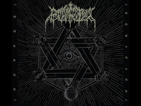 Burial Unholy Sedition Full Album