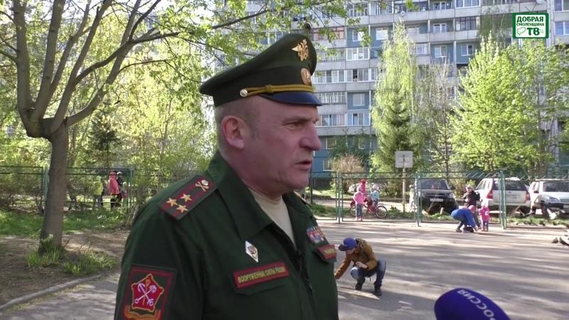 Торжественные проводы в армию Смоленск 16 05 2017