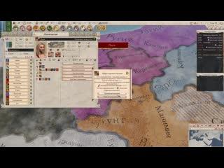 [Rimas] Все насторожены! Мы основали первый город! - Imperator: Rome #4