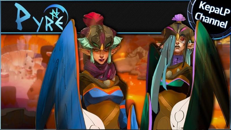 Pyre Враждующие сёстры 6
