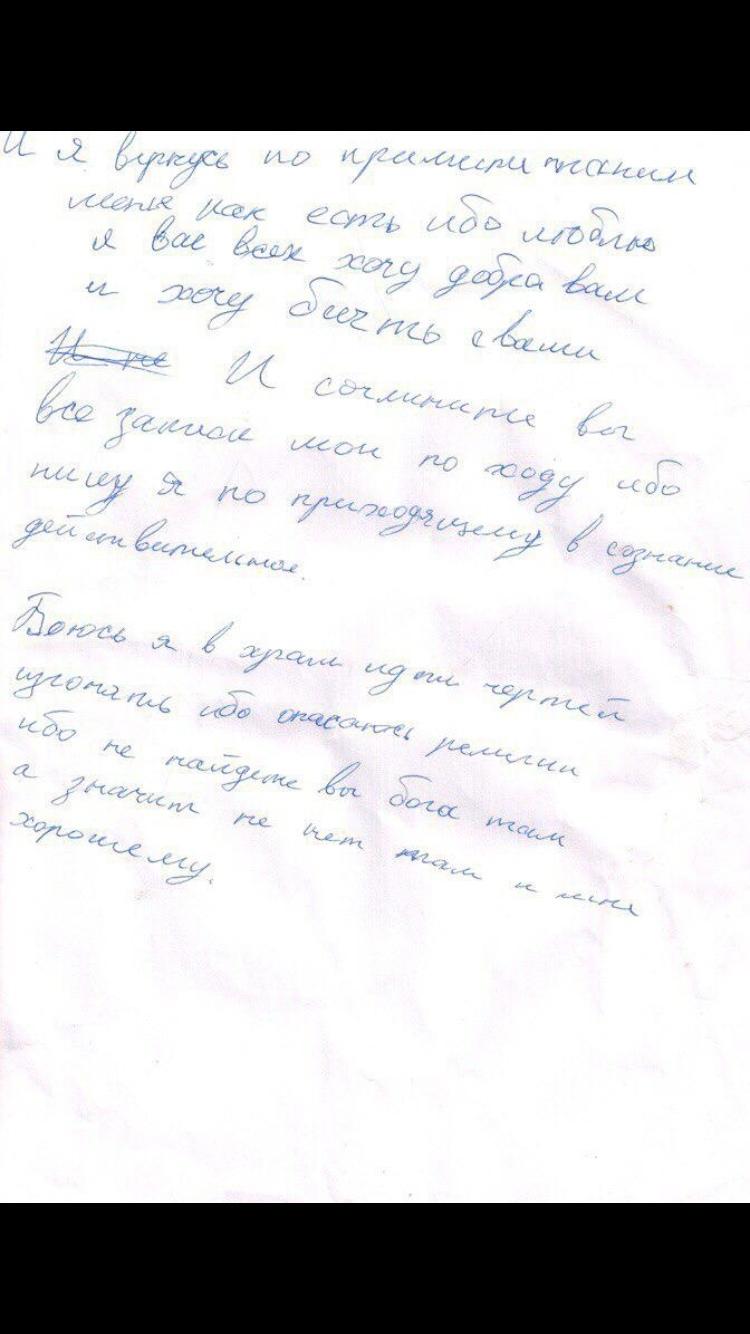 """Алёна Намлиева - Подробный разбор """"АллатРа"""" Опасности этого учения UumJcQs02d0"""
