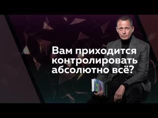 Александр Фридман (контроль)