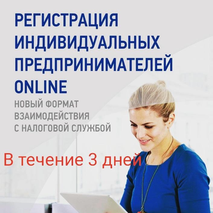 Услуги в челнах бухгалтера кем может работать бывший бухгалтер